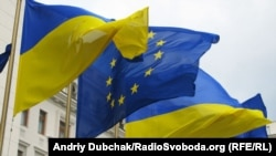 Ukraine -- EU and Ukrainian flags