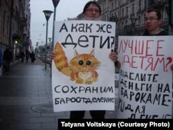Участники митинга за открытие бароотделения в Петербурге
