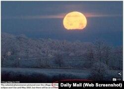 Скрин с сайта Daily Mail до исправления
