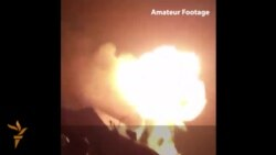 Gas Pipeline Explodes in Uzbekistan