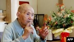 Самый старый до недавнего времени человек в мире японец Томодзи Танабе скончался месяц назад в возрасте 113 лет