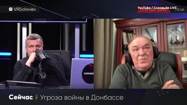 Владимир Соловьев о возможной войне с Украиной