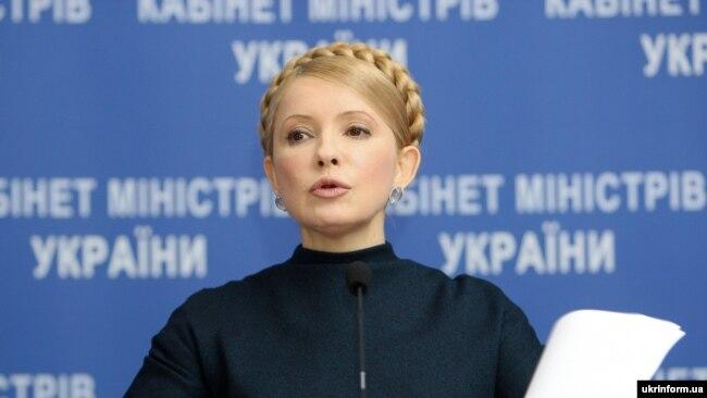 Прем'єр-міністр України Юлія Тимошенко у 2009 році