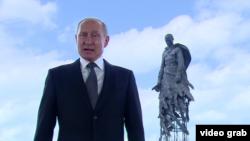 Владимир Путин обращается к народу в преддверии главного дня голосования по поправкам к Конституции РФ