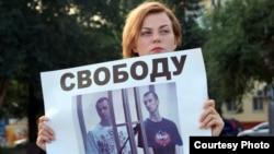 Одиночный пикет в поддержку Сенцова и Кольченко