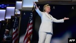 Hillary Klinton, 28-nji iýul, 2016