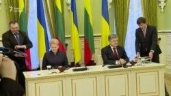 Порошенко і Ґрібаускайте обговорили успіхи України і загрози їй