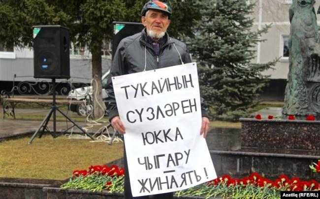 Ибраһим Гарипов