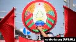 Цяперашні афіцыйны герб Рэспублікі Беларусь