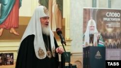 Մոսկվայի և Համայն Ռուսիո Կիրիլ պատրիարք, արխիվ