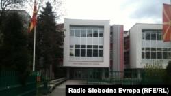 """Shkolla """"Josip Broz Tito"""" në Shkup"""