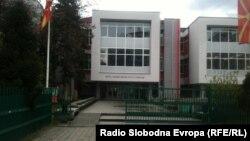 Гимназија Јосип Броз Тито во Скопје.