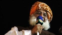 د راروانې جمعې په ورځ به د پي ډي اېم راتلونکې کړنلاره ټاکو: مولانا فضل الرحمن