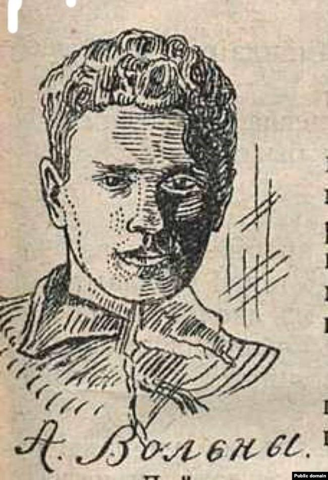 Павал Гуткоўскі. Партрэт Анатоля Вольнага. «Маладняк», 1924, № 5