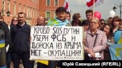 Марш солiдарності з Україною. Варшава, 17 травня 2015 року