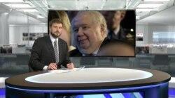 Лавров обвинил США в прослушке посла