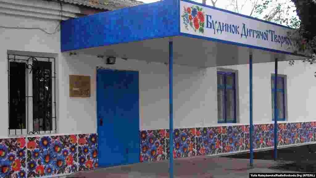 Центр дитячої творчості, вчителі якого навчають 600 дітей