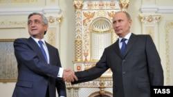 Армениянын президенти Серж Саргсян менен Орусиянын президенти Владимир Путин