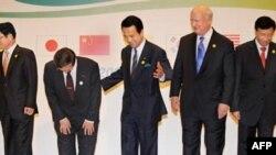 در آستانه شروع به کار این نشست که عملا ۱۱قدرت اقتصادی جهان در آن حضور خواهند شد و ساعاتی پس از افزايش بی سابقه قيمت جهانی نفت، وزيران انرژی آمريکا، ژاپن و کره جنوبی به همراه سفیر هند در ژاپن، در نشستی شرکت کردند.
