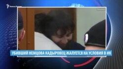 Видеоновости Кавказа 1 августа