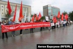 Акция протеста против повышения пенсионного возраста в центре Новосибирска
