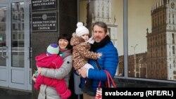 Аляксандра Баярына з мужам Вадзімам Пракопчыкам і дзецьмі ля Міністэрства адукацыі, архіўнае фота