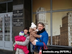 Аляксандра Баярына з мужам і дзецьмі перад Міністэрствам адукацыі