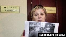 Людміла Класкоўская