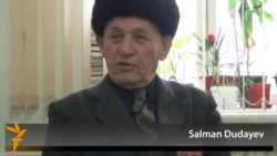 Chechen WWII Veteran Recalls Deportation To Central Asia