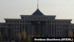 Здание министерства обороны в Астане.