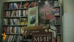 Kitab bazarından reportaj