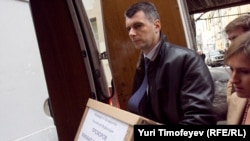 Явлинский и Прохоров сдали подписи