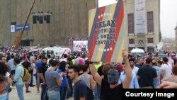 تظاهرات اعتراضی ماه گذشته در بیروت