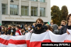 Students from Belarusian State University walked out of their classes on October 26.