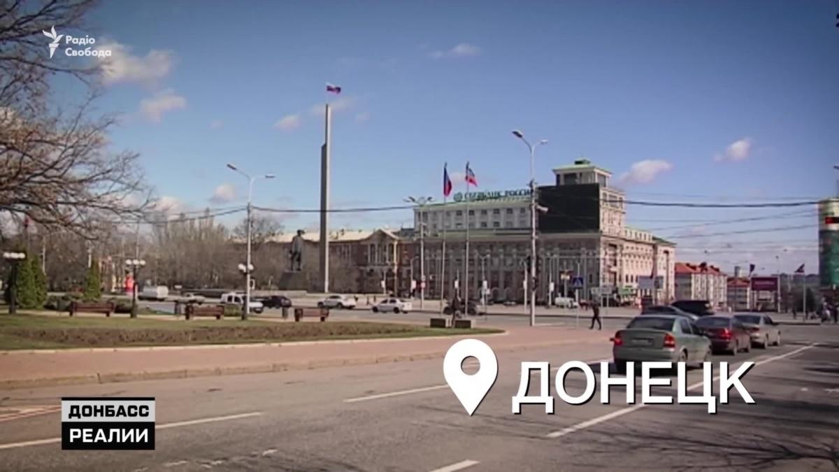 Кто в Донецке против «запрета» украинского языка?