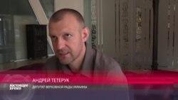 Урал шьет одежду для донбасского сепаратиста (комментарий)
