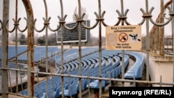 Стадион «Локомотив» в Симферополе