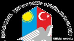 KATEV қорының логосы