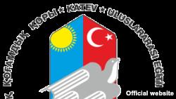 Казакстандагы казак-түрк 27 лицейи бар