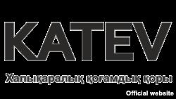 Қазақ-түрік білім қорының «Гүленге қатысы жоқ»