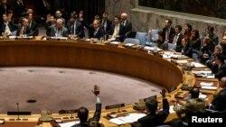 Засідання Ради безпеки ООН, фото архівне