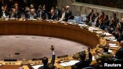 Këshilli i Sigurimit i Kombeve të Bashkuara.