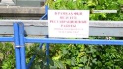 Потеки на стенах и разрушенная крыша: Воронцовский дворец после стихии (видео)