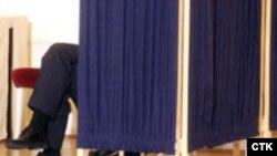 Активисты движения против компьютеров для выборов считают что электронное голосование не обеспечивает тайну голосования