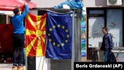 Заради євроінтеграції Македонія змінила назву на Північну Македонію