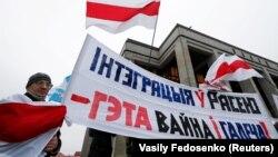 Акцыя ў Менску супраць інтэграцыіі з Расяй 21 сьнежня 2019.