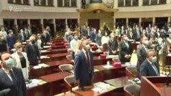 Конститутивна седница на Собранието