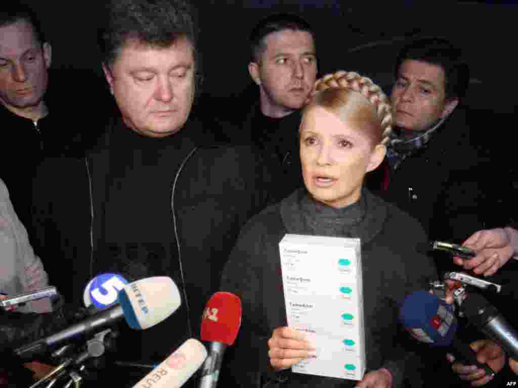Грипп A/H1N1 унес жизни 22 человек на Украине. Правительство Юлии Тимошенко ввело карантин в девяти областях Украины на западе страны.