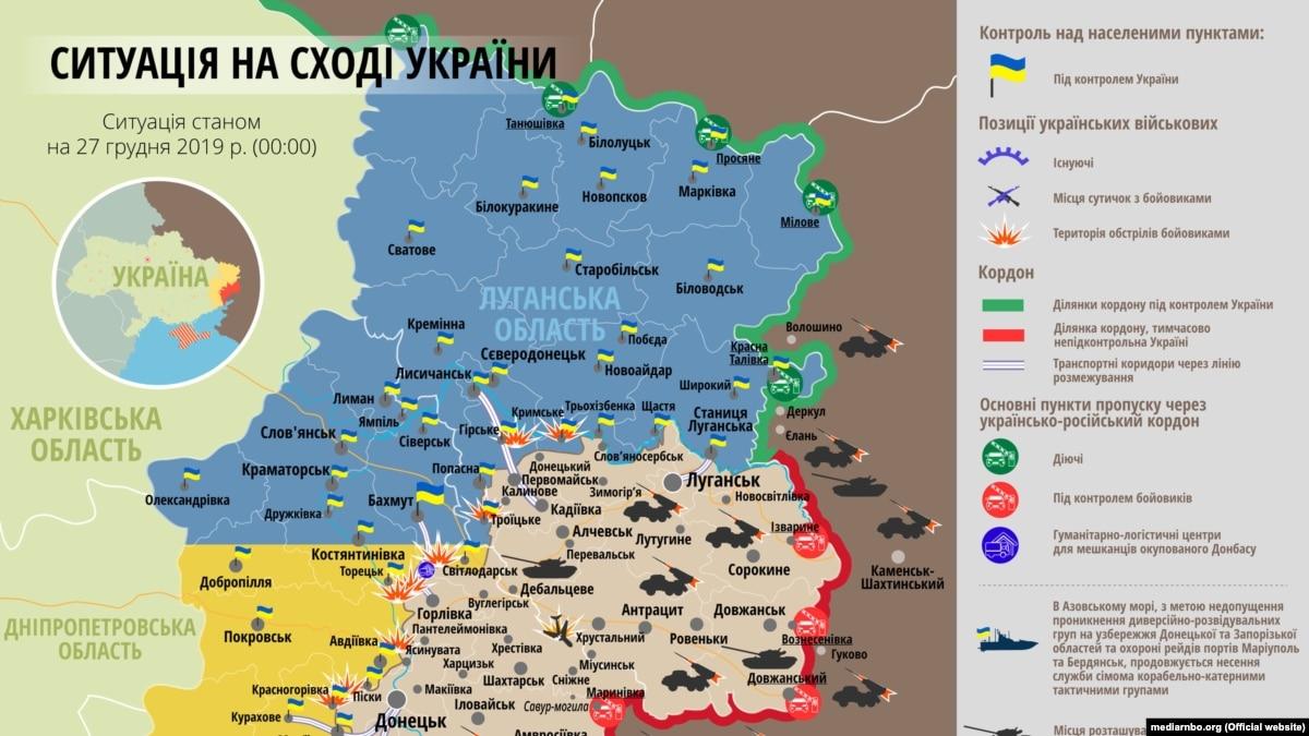 Ситуация в зоне боевых действий на Донбассе 27 декабря – карта