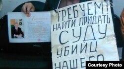 Плакат, который Тарасовы держали во время голодовки в ДВД. Усть-Каменогорск, 16 ноября 2015 года.